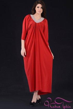 Kerry Kırmızı Elbise